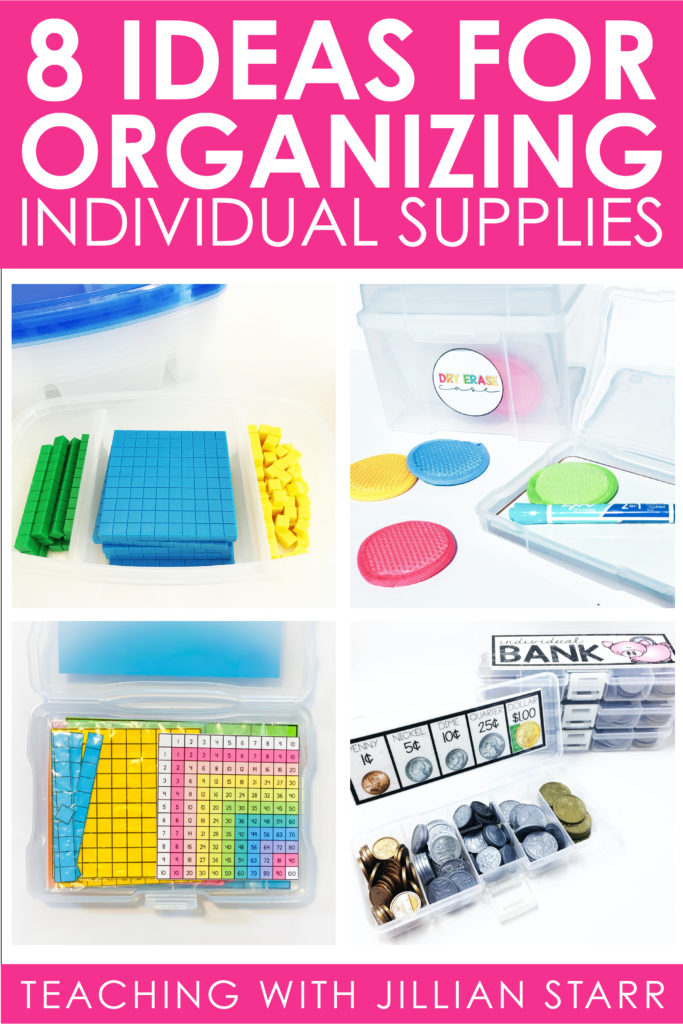 Keeping supplies organized for individual use is a must right now! No more worrying about sharing materials with these 7 organization tips for first, second and third grade classrooms. (Includes tips for creating tool boxes, sorting materials, and organizing math manipulatives.)