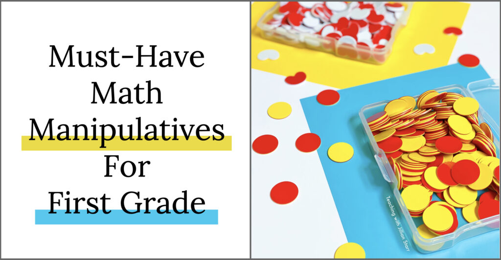 Must-have math manipulatives for first grade. Math center manipulatives for elementary classrooms.