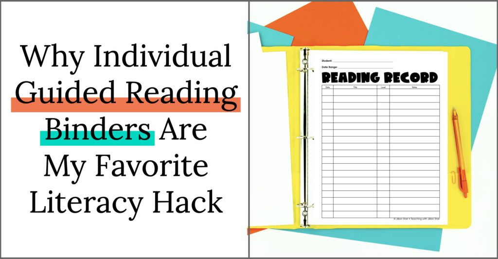 Reading record and guided reading binder